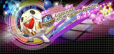 Vídeo promocional centrado en Kanami Mashita de Persona 4: Dancing All Night para PS Vita.