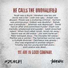 He calls the unqualified