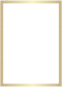 Golden Deco Border Transparent PNG Clip Art