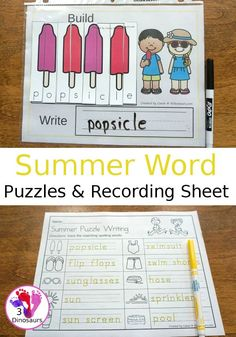 Free Hands-On Learning with Summer Themed Spelling Puzzles - work on summer words with 10 puzzles and recording mat. - 3Dinosaurs.com #freeprintable #spelling #handsonlearning #3dinosaurs