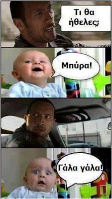 New humor memes espanol chistes funny Ideas Frases Humor, Memes Humor, Funny Jokes, Funny Gym, Wwe Funny, Funny Stuff, That's Hilarious, Freaking Hilarious, Funny Sarcastic