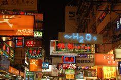 city neon lights