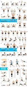 Weight%20exercises%20590. thumbnail