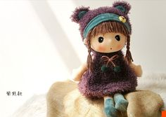 Free Shipping 40cm/60cm 4 Colors Mayfair Plush Toys Stuffed Girl Doll Beautiful Dolls for Girls Best Christmas Gift For Kids-in Dolls from Toys & Hobbies on Aliexpress.com | Alibaba Group