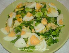 """Κρήτη:γαστρονομικός περίπλους: Ανοιξιάτικη σαλάτα με τον """"αροδαμό τση λεμονιάς"""" και τα πασχαλινά αυγά"""