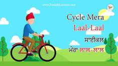 Cycle Mera Laal-Laal Full Song || Kids Punjabi Songs || ਸਾਈਕਲ ਮੇਰਾ ਲਾਲ-ਲ... Beautiful Songs, Kids Songs, Teaching Kids, Videos, Crafts For Kids, Singing, Encouragement, Thankful, Animation