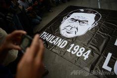 タイ・バンコク(Bangkok)で、クーデターに抗議するデモの参加者が掲げたプラユット・チャンオチャ(Prayut Chan-O-Cha)国家平和秩序評議会議長の似顔絵。監視国家を描いた作家ジョージ・オーウェル(George Orwell)の小説「1984年(Nineteen Eighty-Four)」の表紙を模している(2014年6月1日撮影)。(c)AFP/Christophe ARCHAMBAULT ▼2Jun2014AFP|クーデター抗議デモ、「フラッシュモブ」形式で当局かく乱 タイ http://www.afpbb.com/articles/-/3016555 #Bangkok