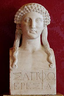 """Sappho (c. 630/612 BC - c. 570BC) was a Greek lyric poet. Her poetry centers on passion and love for various people and both sexes. """"What else could one call the love of the Lesbian woman than the Socratic art of love? For they seem to me to have practised love after their own fashion, she the love of women, he of boys. For they said they loved many, and were captivated by all things beautiful..."""""""