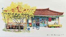 Me Kyeoung Lee : Paint Korea Shop Japanese Illustration, Watercolor Illustration, Watercolor Art, Korean Art, Asian Art, Colorful Drawings, My Drawings, Ink Pen Art, City Sketch