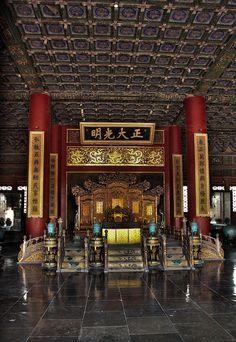 Beijing - Forbidden City | In #China? Try www.importedFun.com for award winning #kid's #science |