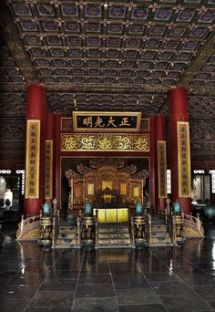 Beijing - Forbidden City | In #China? Try www.importedFun.com for award winning #kid's #science |