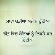 99 Best Punjabi Quotes Images Punjabi Love Quotes Punjabi Quotes