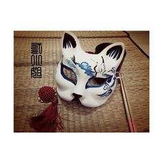 Japanese Fox Mask,Omen,Kitsune,Cosplay,Costume,Rare,Japan ❤ liked on Polyvore featuring costumes, costume, cosplay costumes, fox halloween costume, role play costumes, maison kitsuné and fox costume