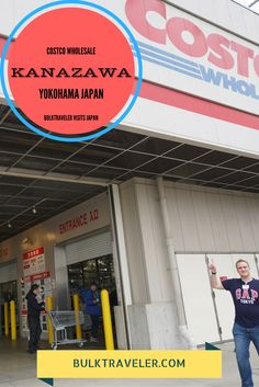 BulkTraveler went all the way to Japan to check out out first Costco Japan location. For our first location we check out the Costco Kanazawa, Yokohama, Japan location.  Click the picture to read all about the Costco Kanazawa Yokohama location.  BulkTraveler.com
