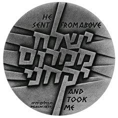 Medal design by Shamir Brothers