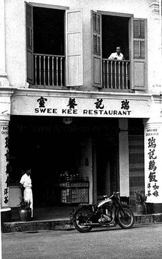 Famous for Hainanese chicken rice.