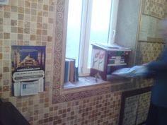 Cami Hizmet Evi ((( CHE ))): ..45 Senelik Camiler İmamlarından,Tabelacı İMAM : ...