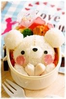 white Teddy Bear Bento