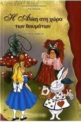Η Αλίκη στη χώρα των θαυμάτων Book Club Books, New Books, Presidents Day, Kindle App, Invite Your Friends, Book Recommendations, Free Apps, Alice, This Book