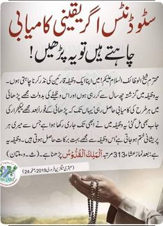 Islamic Quotes On Marriage, Best Islamic Quotes, Islamic Phrases, Quran Quotes Inspirational, Islamic Dua, Islamic Messages, Duaa Islam, Islam Quran, Islam Hadith