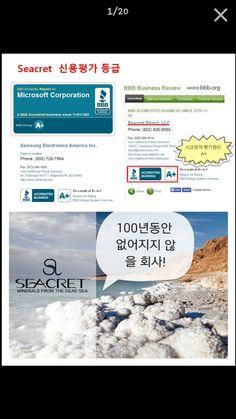 SEACRET 파워가 입증되다!! 01053997148