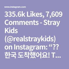 68 Best STRAY KIDS images in 2019