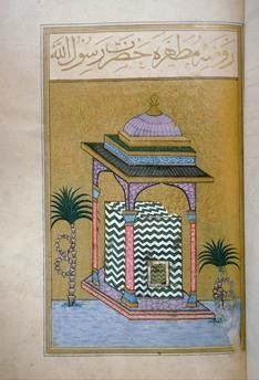Medina / Madinah (Saudi Arabia), (the second holiest city in Islam after Mecca), Prophet's Mosque with the tomb of Prophet Muhammad (built 707–709; rebuilt several times). – The tomb of Prophet Muhammad and the talking palm trees.  Turkish miniature by Osman, 1582. From: Matali' al-saadet (The Book of Felicity) by Mehmed ibn Emir Hasan al-Su'udi. Gouache on paper. Ms Suppl. Turc 242,