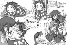 Kimetsu no yaiba Doujinshi + fanart + . Cute Comics, Funny Comics, Kuroko, Kawaii Chan, Latest Anime, Familia Anime, Manga Cute, Demon Hunter, Angels And Demons