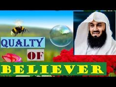 QUALITY of BELIEVER - { Beautiful LECTURE } ᴴᴰ┇May ALLAH Guide US All┇MU...