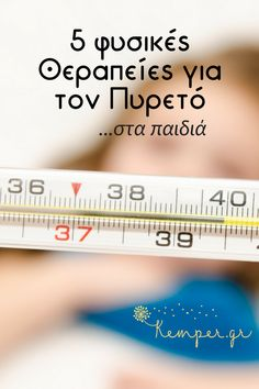 5 Fysikes therapeies gia pyreto sta paidia - natural therapies for fever in children (Greek) Kids Fever, Homeopathy, Holidays And Events, Health Tips, The Cure, Maternity, Medical, Children, Natural