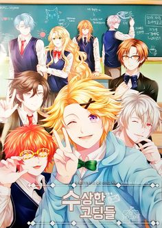 - Why Saeyoung. WHY Read Why Saeyoung. WHY from the story Mystic Messenger Memes Pt. by Celestial-Red with 2090 reads. Mystic Messenger V, Jumin X Mc, Yoosung Kim, Messenger Games, Mystic Messenger Characters, Saeran Choi, Jumin Han, Zen, Mini Comic
