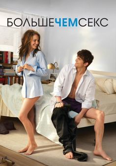 No Strings Attached FULL MOVIE Streaming Online in Video Quality Hd Movies Online, Tv Series Online, Tv Shows Online, Episode Online, Natalie Portman, Misery Movie, No Strings Attached, The Image Movie, Drama