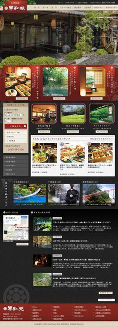 The website 'http://www.suikoen.jp/' courtesy of @Pinstamatic (http://pinstamatic.com)