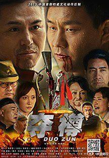 Phim hong kong - Đẫm máu hà giang | Cập nhật nhiều phim hay hot nhất   http://iphim.vn/phim-hanh-dong,       http://iphim.vn/phim-my,      http://iphim.vn/phim-han-quoc ,        http://iphim.vn/phim-hong-kong ,