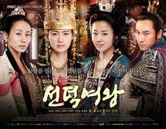 El Rey Jinpyeong no tenía hijos para nombrar como sucesor a su trono. Así, nombró a su hija, la princesa Duk Man, para ser su sucesor. El drama será sobre la vida de la princesa Duk Man que posteriormente fue conocida como la Reina Seon Duk, la primera Reina en el Trono. Fuente: TNmS Media Korea