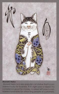 ❤ =^..^= ❤    Kazuaki Horitomo Kitamura - Monmon Cats