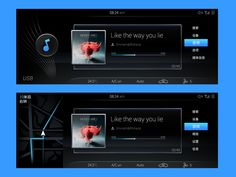 IVI concept design forcar designed by kusine. the global community for designers and creative professionals. E Electric, Car Ui, Ui Patterns, Dashboard Ui, Ui Ux Design, Interactive Design, Radio Cars, Concept, Display