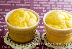 雪印メグミルクのお料理レシピ 「ホットチーズスフレ」は、 を使ったレシピです。