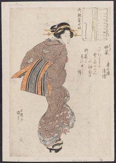 Artist Utagawa Kunisada I (Toyokuni III), Japanese, 1786–1864