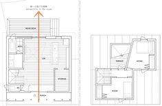 Awaji Island House - IZUE - Small House - Japan - Floor Plans - Humble Homes