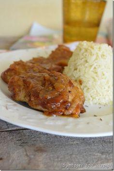 Ψαρονέφρι Με Μέλι Greek Recipes, Meat Recipes, Healthy Recipes, Greek Cooking, I Want To Eat, Burritos, Pork, Food And Drink, Beef