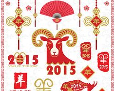 """Year Of The Goat 2015 """"CHINESE NEW YEAR""""clipart pack,Goat Year,Chinese New Year,Calligraphy, Goat, Ornament, Scrapbook,Invitations Cny008"""