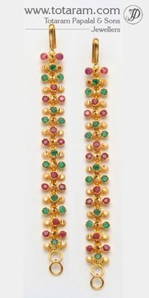 22 Karat Gold Ear Chain with Rubies & Emeralds - 1 Pair (also known as Martiz or Over the ear Chain) Gross Gold Weight: - grams Length: inches Ruby & Emeral Pearl Necklace Designs, Jewelry Design Earrings, Ear Jewelry, Gold Earrings, Jewelry Sets, Gold Jewelry, Egyptian Jewelry, Indian Jewelry, Kerala Jewellery