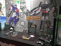 SEGA Mega Drive Gets The Transformers Treatment - IGN