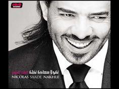 to my kids :(   Nicola Sa'ada Nakhla - Yal Ghalyeen / نقولا سعادة نخلة - يالغاليين - YouTube