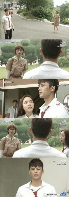 [어제TV]'고교처세왕' 정체 들통난 서인국, 너무 잔인한 엔딩