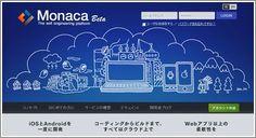 アイデアを形に。クラウド型スマホアプリ開発プラットフォーム「Monaca」