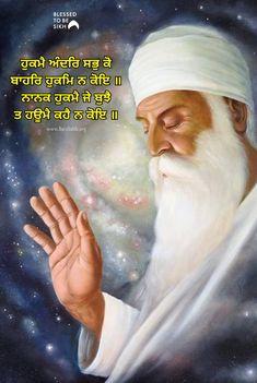 Guru Nanak Pics, Guru Nanak Photo, Guru Pics, Sikh Quotes, Gurbani Quotes, Punjabi Quotes, Guru Granth Sahib Quotes, Shri Guru Granth Sahib, Guru Nanak Teachings