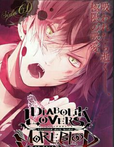 Diabolik Lovers Ayato Sakamaki Google Search Manga Anime Collaboration