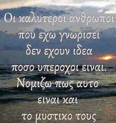 Η ψυχή κι η καρδιά των ανθρώπων δεν χρειάζονται διπλώματα!!! Μη σταματάτε να ονειρεύεστε,να ελπίζετε,να δημιουργείτε!!!!!!!!!